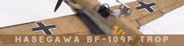 Hasegawa Bf109 Trop